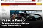 tutorial-como-comprar-acessorios-para-carros-da-china